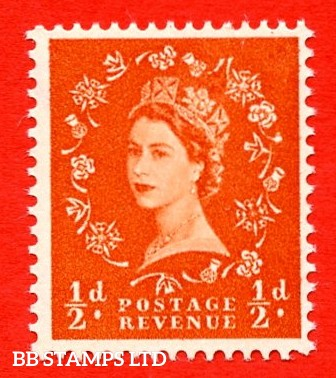 SG. 540. S2d. ½d. Orange-red. A superb UNMOUNTED MINT Example from Cylinder Block 2 dot. Variety Flaw on shamrock stem (Cly.2 Dot,R.18/8)