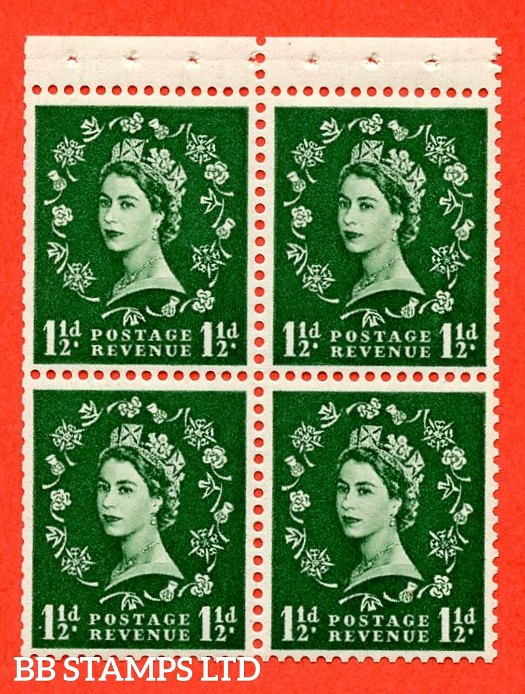 SG. 517. SB60.1½d green. A Superb UNMOUNTED MINT. Complete booklet pane of 4 with perf type P. Trimmed perfs.