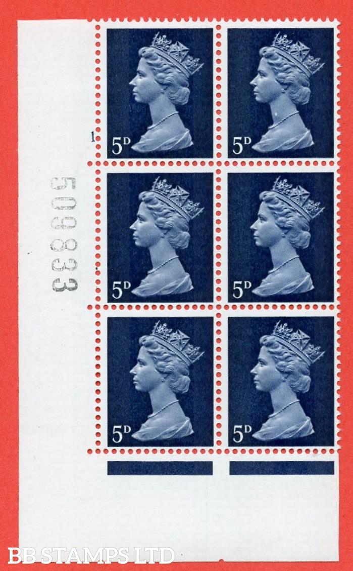 "SG. 735. U17. 5d royal blue  A superb UNMOUNTED MINT "" cylinder 1 no dot "" control block of 6 with perf type A E/I. PVA gum. Head A."