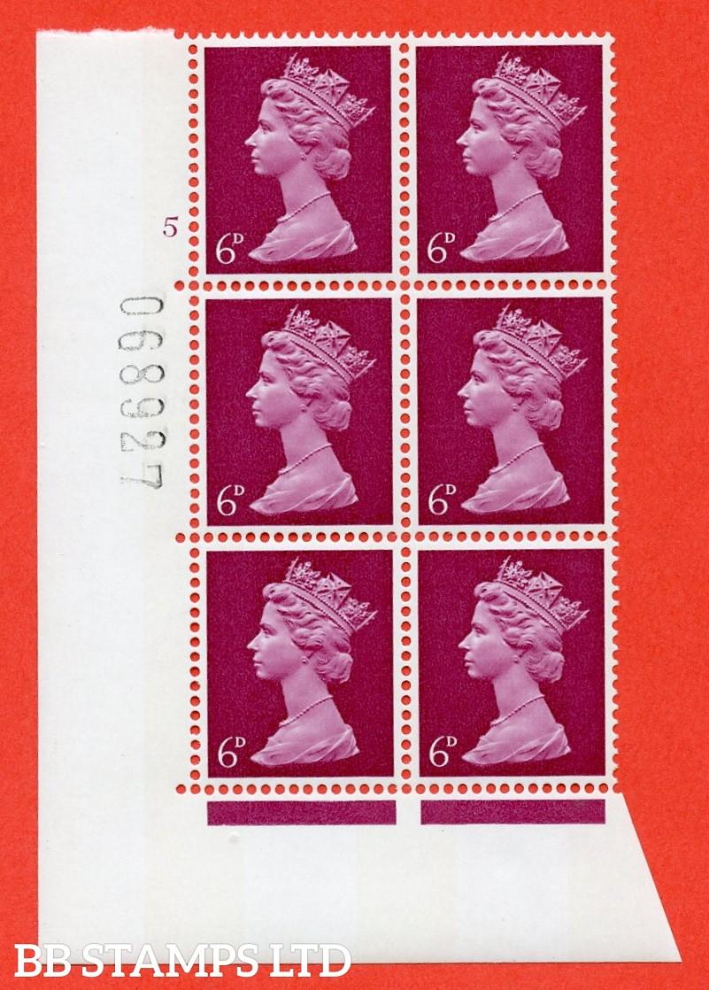 "SG. 736. U18. 6d bright reddish purple  A superb UNMOUNTED MINT "" cylinder 5 no dot "" control block of 6 with perf type A E/I. PVA gum. Head A."