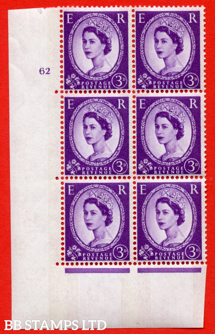 "SG.615. S76. 3d Deep Lilac. A superb UNMOUNTED MINT "" cylinder 62 no dot "" control block of 6 with perf type A (E/I). Blue Phosphor White paper"