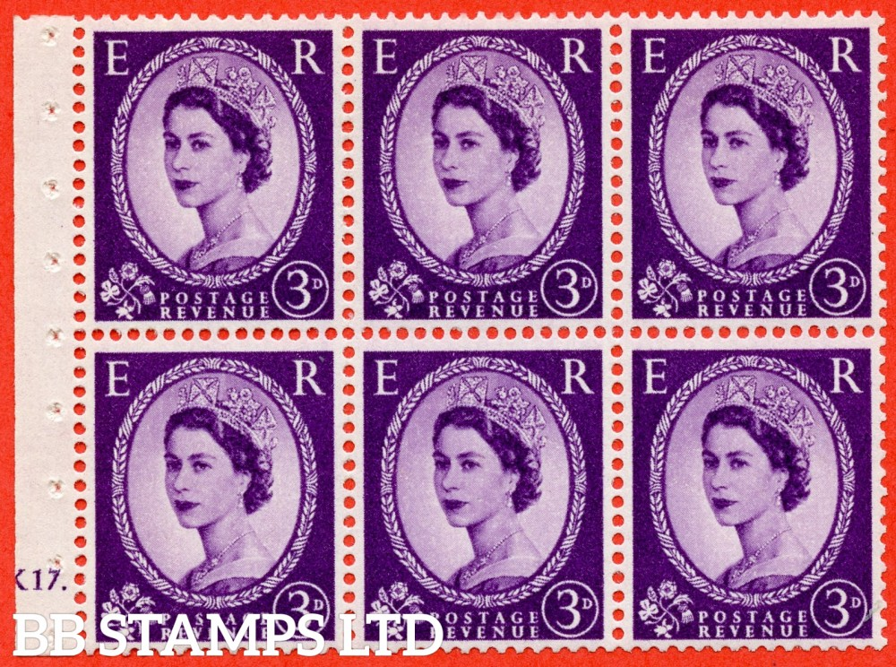 "SG. 575. SB92. 3d Deep Lilac. A fine UNMOUNTED MINT cylinder "" K17 dot "" booklet pane of 6. Perf type (Iet) with TRIMMED PERFS. Smooth edge. Cream paper."