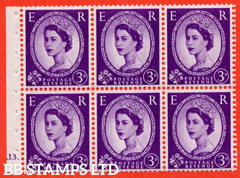 "SG. 575. SB92. 3d Deep Lilac. A fine UNMOUNTED MINT cylinder "" K13 dot "" booklet pane of 6. Perf type (Ieb) with GOOD PERFS. Smooth edge. Cream paper."