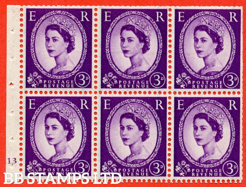 "SG. 592. SB97. 3d Deep Lilac. A fine UNMOUNTED MINT cylinder "" K13 no dot "" booklet pane of 6. Perf type (I) with TRIMMED PERFS. Smooth edge."