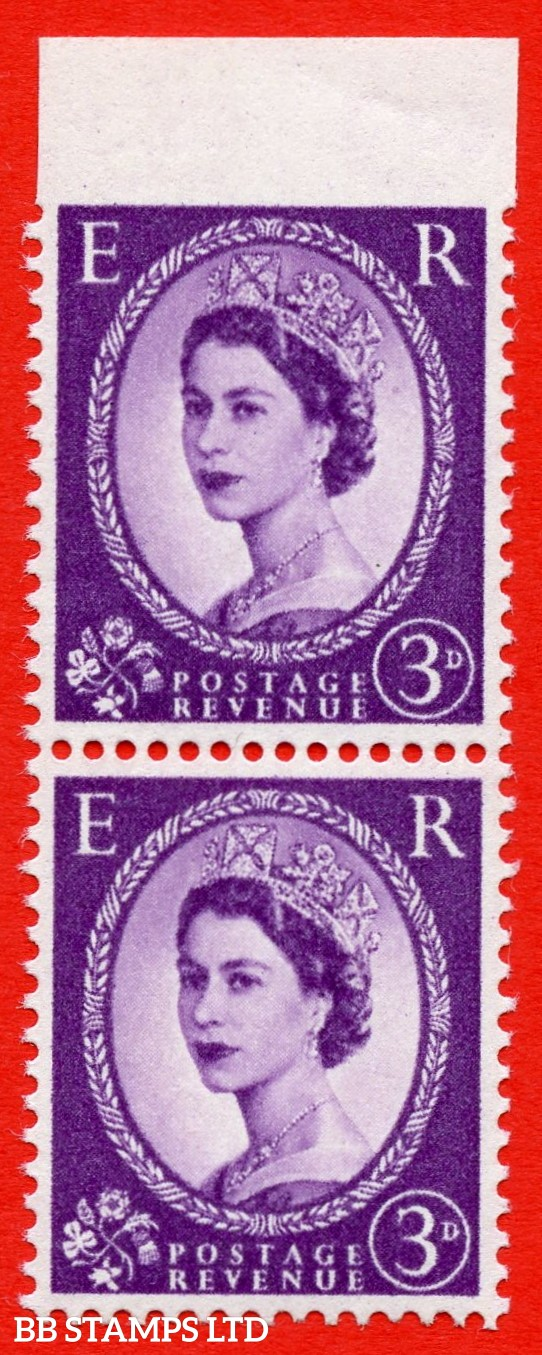 "SG. 575. S70c. 3d Deep Lilac. A super UNMOUNTED MINT vertical pair with the listed "" IMPERF BETWEEN STAMP AND TOP MARGIN "" error."