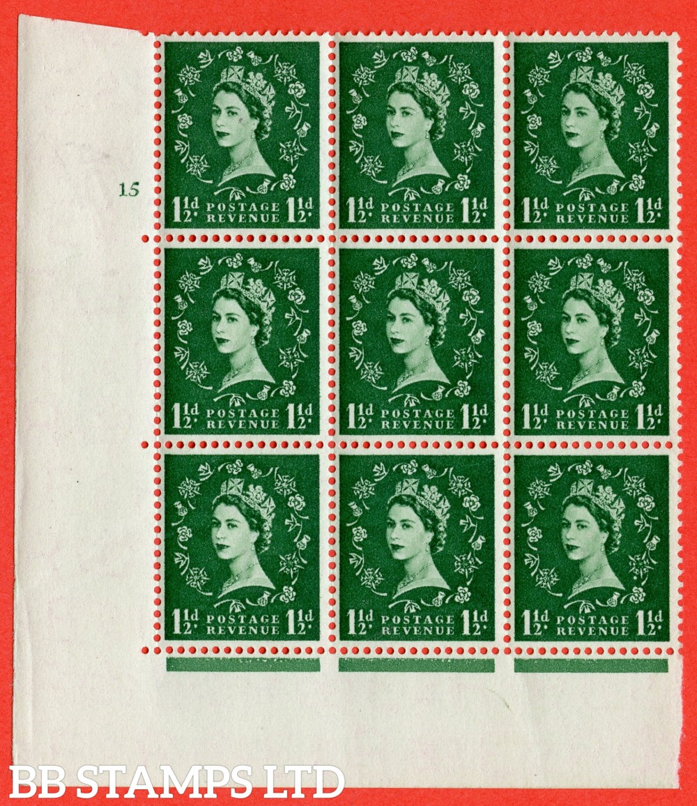 """SG. 542j. S26. 1½ Green. A superb UNMOUNTED MINT """" cylinder 15 no dot """" control block of 9 with perf type A E/I with listed variety """" Spot between rose and shamrock """" Row 20/3."""