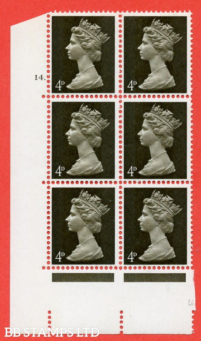 "SG. 731v. U12 . 4d deep olive brown  A superb UNMOUNTED MINT "" cylinder 14 dot "" control block of 6 with perf type A E/I. PVA gum. Head B."