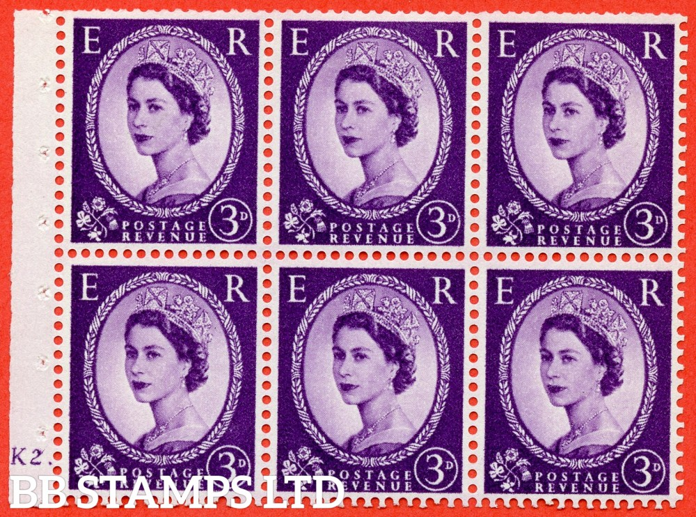 "SG. 545. SB90. 3d Deep Lilac. A fine mounted mint cylinder "" K2 dot "" booklet pane of 6. Perf type (Iet) with TRIMMED PERFS. Smooth edge."