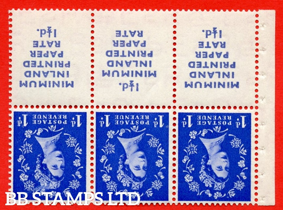 SG. 516Lawi. SB23a. 1d ultramarine. INVERTED WATERMARK. MINIMUM INLAND PRINTED PAPER RATE 1½d. A fine mounted mint booklet pane of 6. Perf type IS. Good Perfs.