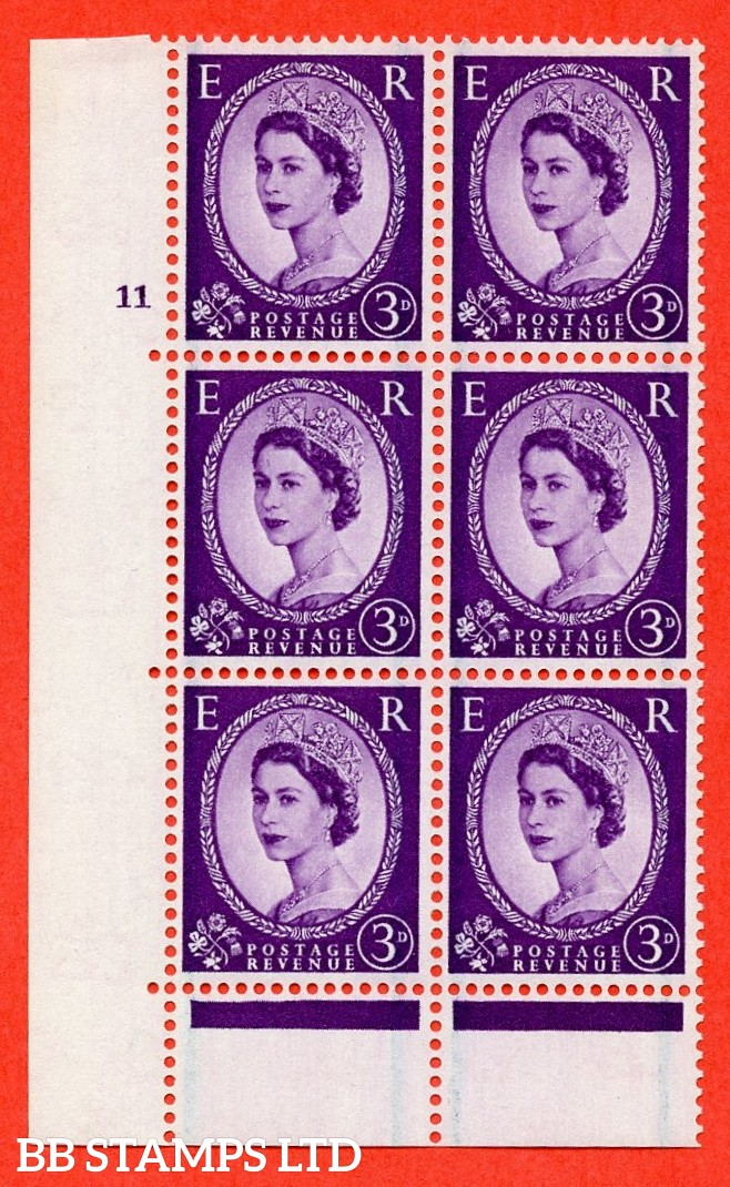 """SG. 592. S72. 3d Deep lilac. A superb UNMOUNTED MINT"""" cylinder 11 no dot """" control block of 6 with perf type C E/P."""