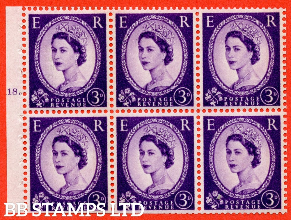 "SG. 615. SB103. 3d Deep Lilac. A fine UNMOUNTED MINT cylinder "" K18 T dot "" booklet pane of 6. Perf type (Ieb) with TRIMMED PERFS. Smooth edge. White Paper."