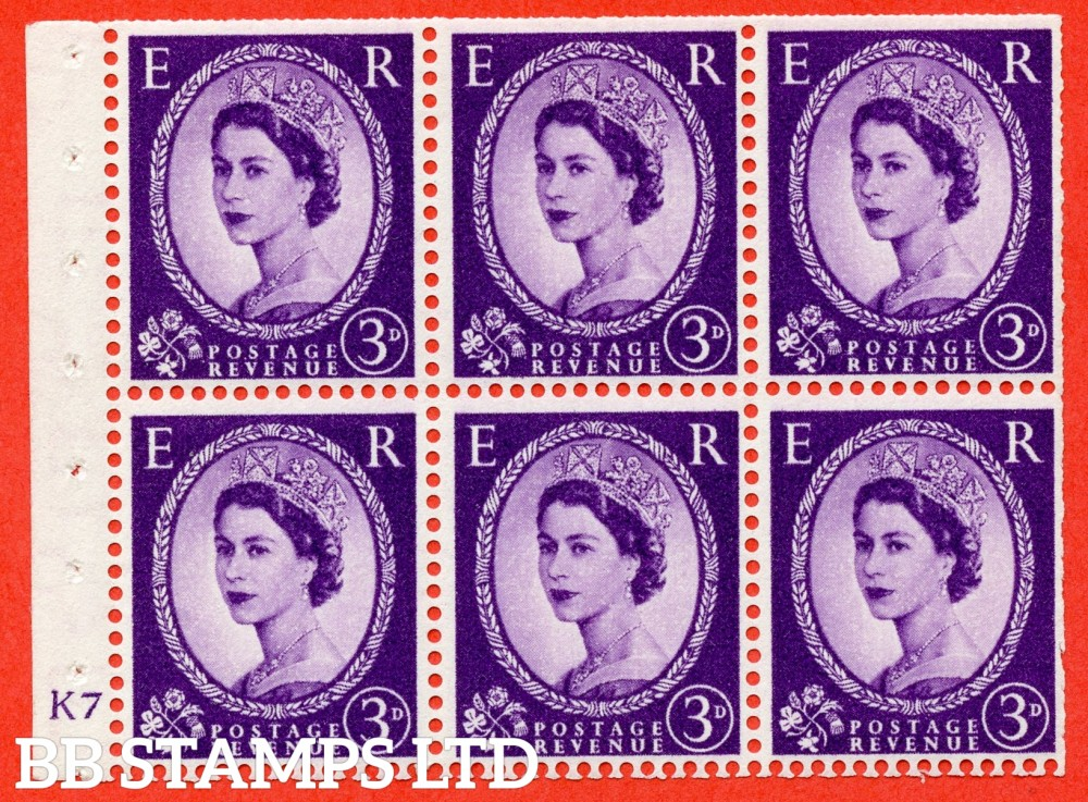 "SG. 545. SB90. 3d Deep Lilac. A fine mounted mint cylinder "" K7 no dot "" booklet pane of 6. Perf type (I) with TRIMMED PERFS. Smooth edge."