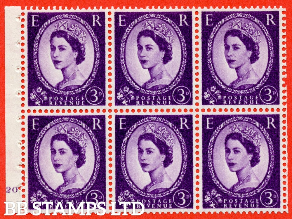 "SG. 575. SB93. 3d Deep Lilac. A fine UNMOUNTD MINT cylinder "" K20 no dot "" booklet pane of 6. Perf type (I) with GOOD PERFS. Smooth edge. White paper."