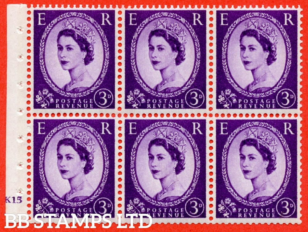 "SG. 615. SB100. 3d Deep Lilac. A fine UNMOUNTED MINT cylinder "" K15 no dot "" booklet pane of 6. Perf type (I) with GOOD PERFS. Smooth edge. White Paper."