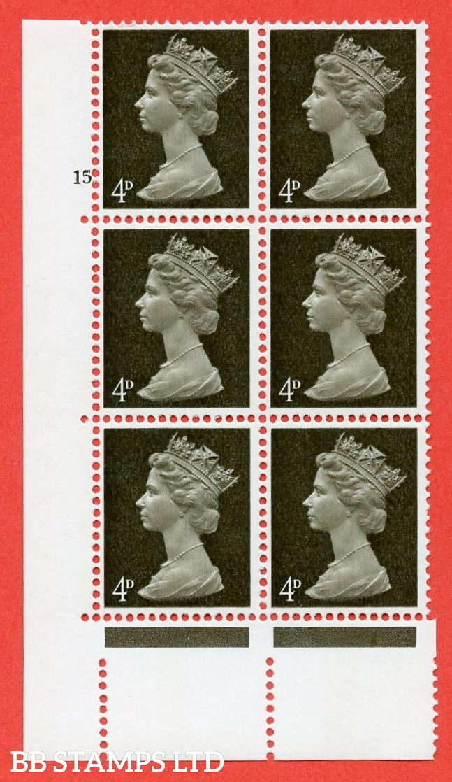 "SG. 732. U13. 4d deep olive brown  A superb UNMOUNTED MINT "" cylinder 15 dot "" control block of 6 with perf type A E/I. PVA gum. Head B."