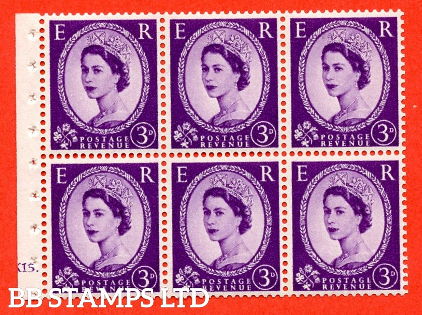 "SG. 575. SB93. 3d Deep Lilac. A fine UNMOUNTED MINT cylinder "" K15 dot "" booklet pane of 6. Perf type (Ieb) with GOOD PERFS. Smooth edge. White paper."
