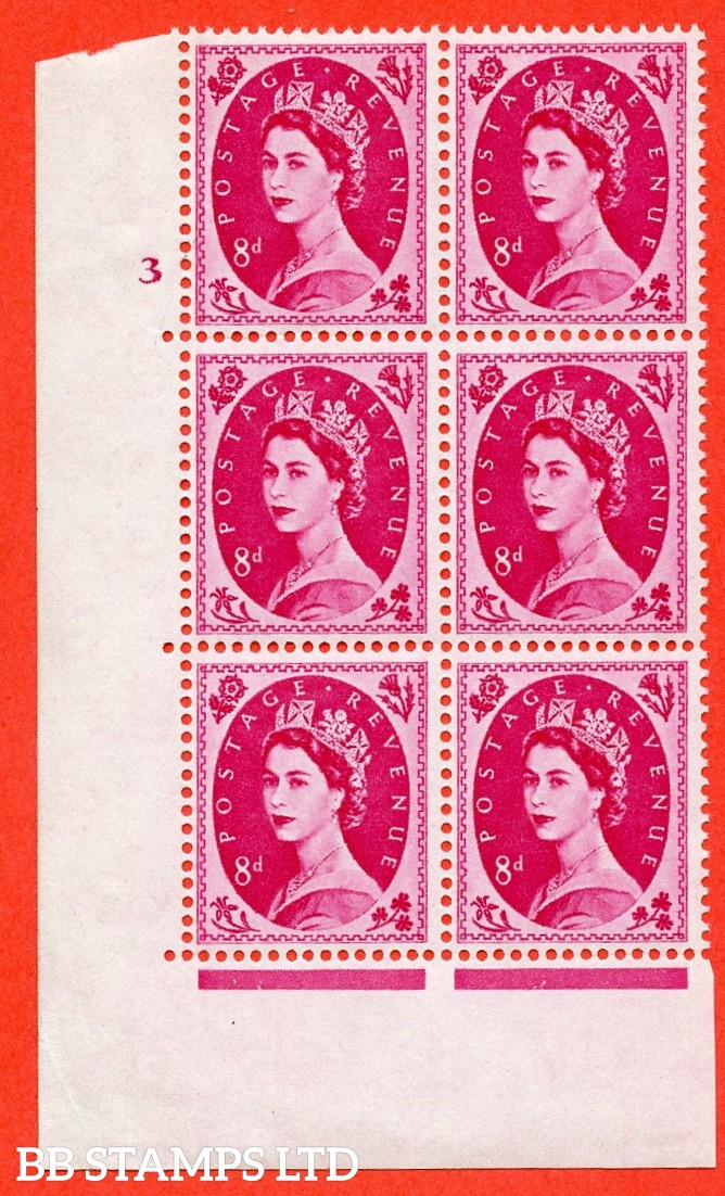 "SG. 581. S122. 8d Magenta. A superb UNMOUNTED MINT "" cylinder 3 no dot "" control block of 6 with perf type A E/I. WHITE paper."