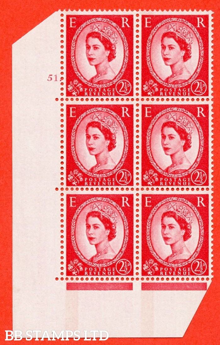 "SG.614a. S65. 2½d Carmine red. LB Photo. A superb UNMOUNTED MINT "" cylinder 51 dot "" control block of 6 with perf type A (E/I). Blue Phosphor White paper"