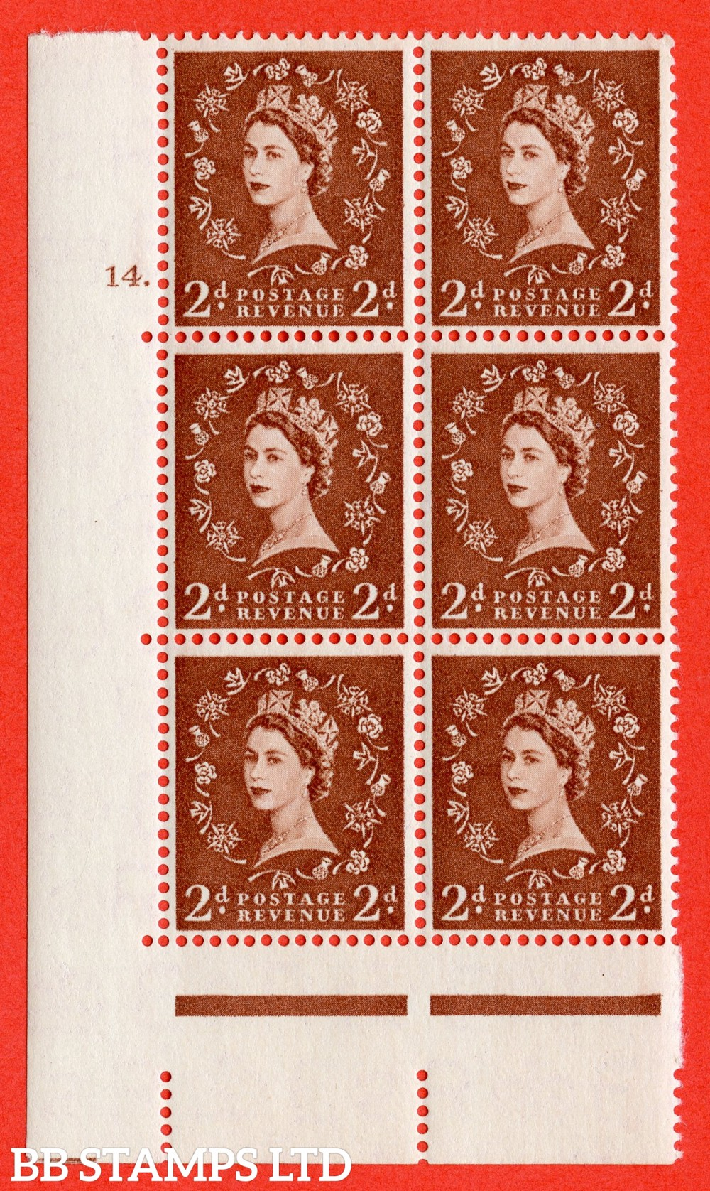 "SG. 543b. S38. 2d. Light Red-brown. A superb UNMOUNTED MINT "" cylinder 14 dot "" control block of 6 with perf type A E/I."