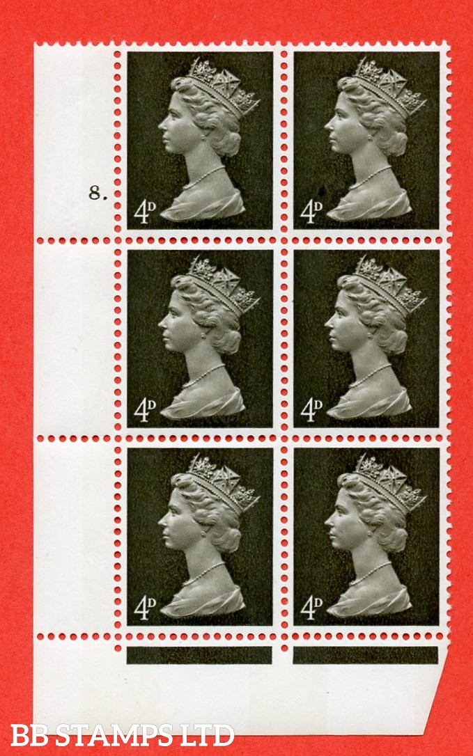 """SG. 731/Ea. U11. 4d deep olive brown  A superb UNMOUNTED MINT """" cylinder 8 dot """" control block of 6 with perf type FL (P/E). gum arabic. Head A."""