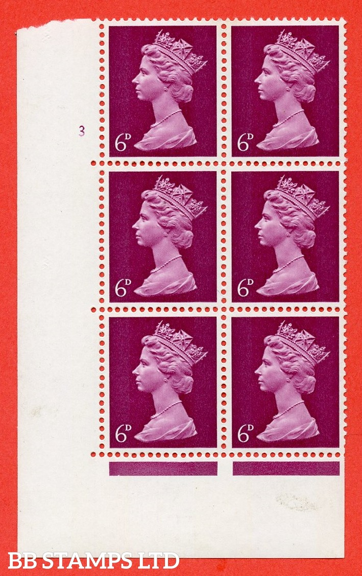 "SG. 736. U18. 6d bright reddish purple  A superb UNMOUNTED MINT "" cylinder 3 no dot "" control block of 6 with perf type A E/I. PVA gum. Head A."