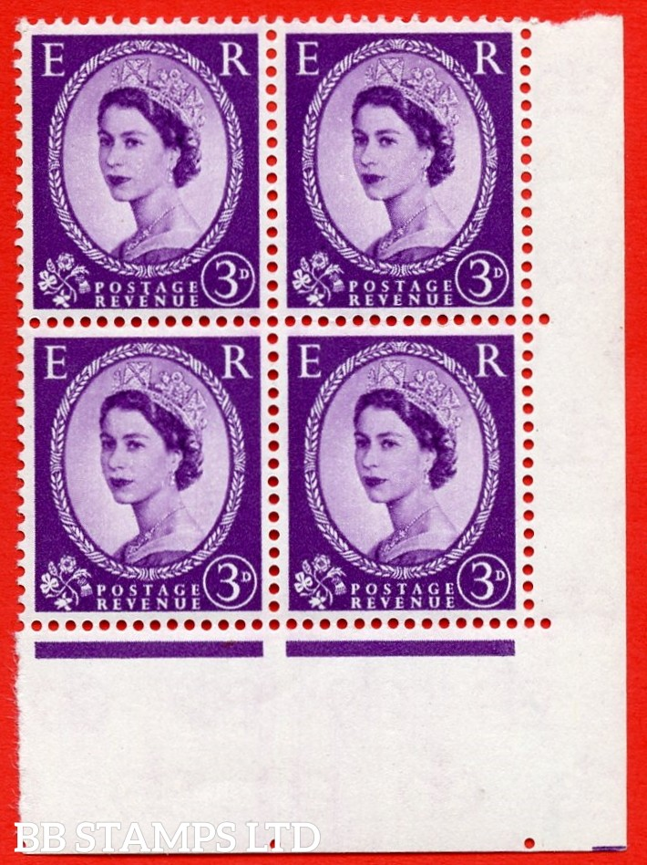 "SG. 575ea. S70i & S70g. 3d Deep lilac. A superb UNMOUNTED MINT example. Right corner marginal postional block of 4. From cylinder 37 no dot. Cream paper. With a phantom ""R"" retouched ERROR and spot on ""T"" of ""POSTAGE"" ERROR. R.20/12 & R.19/11 variety."