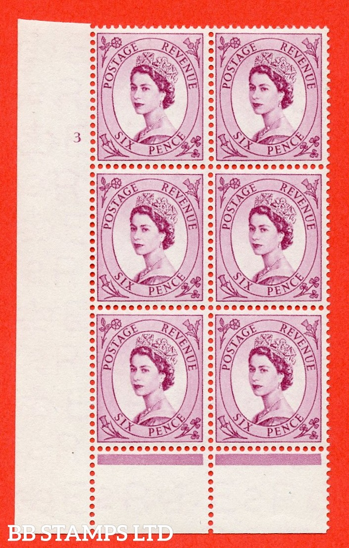 "SG. 548a. S106. 6d. Deep Claret. A superb UNMOUNTED MINT "" cylinder 3 no dot "" control block of 6 with perf type B I/P."