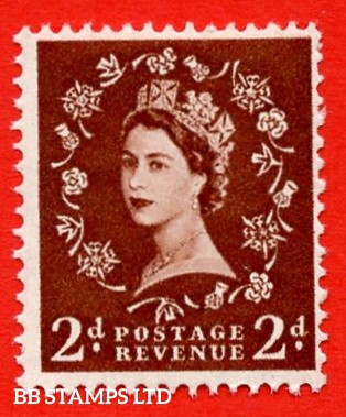 SG. 543. S37g. 2d. Red-brown. A superb MOUNTED MINT example from cylinder 6 dot with a Tadpole flaw Retouched ERROR R.17/6 variety