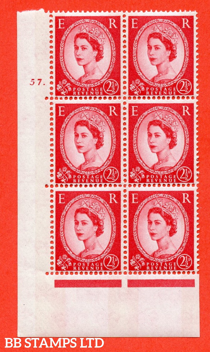 """SG.614. S66. 2½d Carmine red. 2B Photo. A superb UNMOUNTED MINT """" cylinder 57 dot """" control block of 6 with perf type A (E/I). Blue Phosphor White paper"""