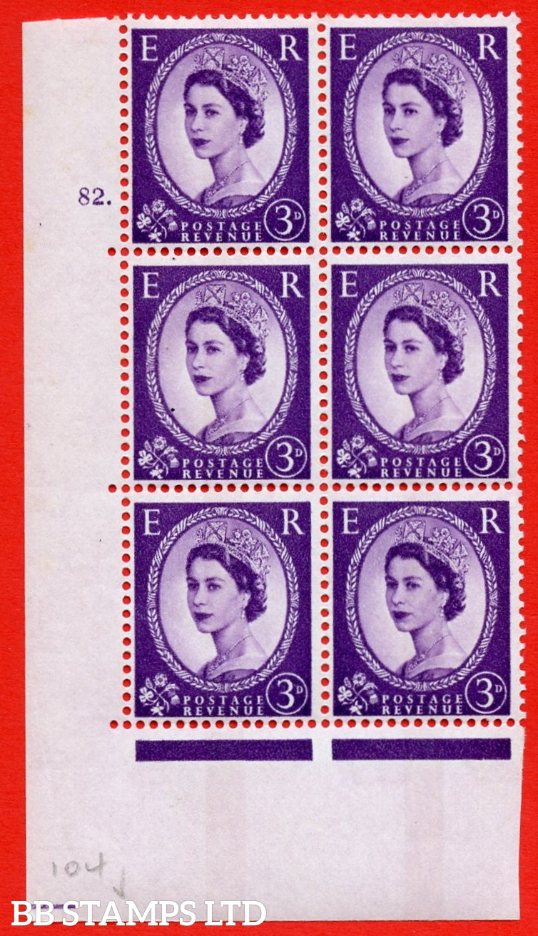 "SG.615ce. S79. 3d Deep Lilac. A superb UNMOUNTED MINT "" cylinder 82 dot "" control block of 6 with perf type A (E/I). violet Phosphor 9½mm Band."