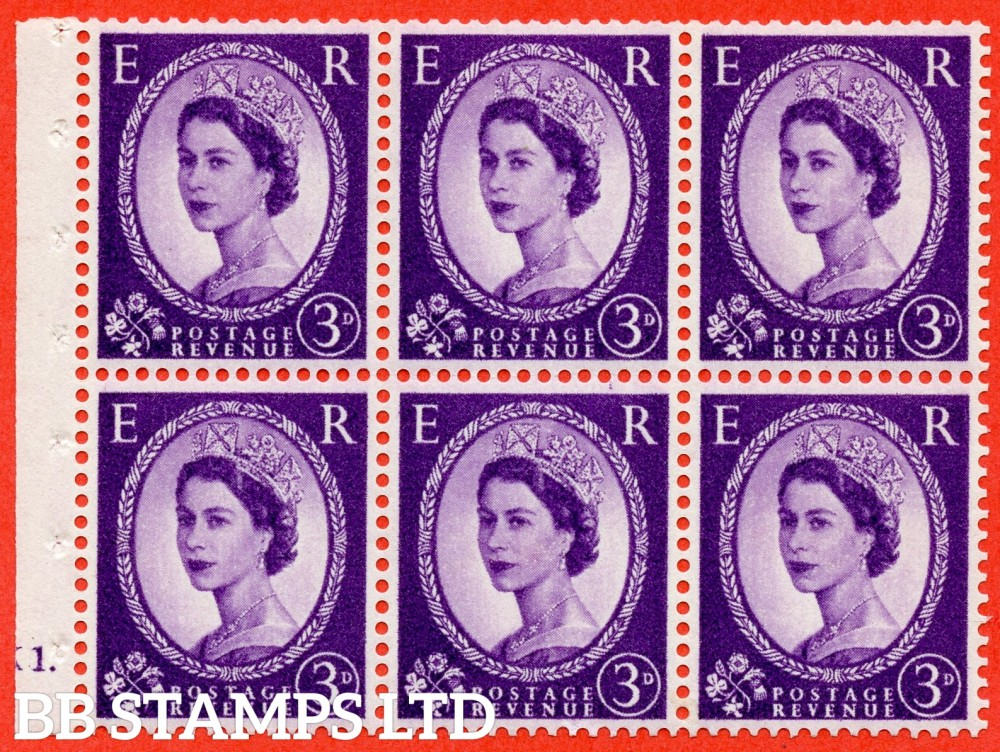 "SG. 545. SB90. 3d Deep Lilac. A fine mounted mint cylinder "" K1 dot "" booklet pane of 6. Perf type (Iet) with TRIMMED PERFS. Smooth edge."