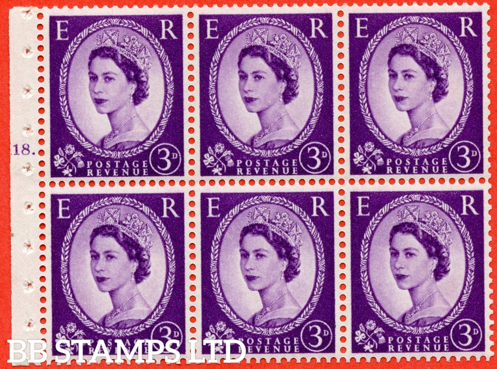 "SG. 575. SB92. 3d Deep Lilac. A fine UNMOUNTED MINT cylinder "" K18 T no dot "" booklet pane of 6. Perf type (Iet) with GOOD PERFS. Smooth edge. Cream paper."