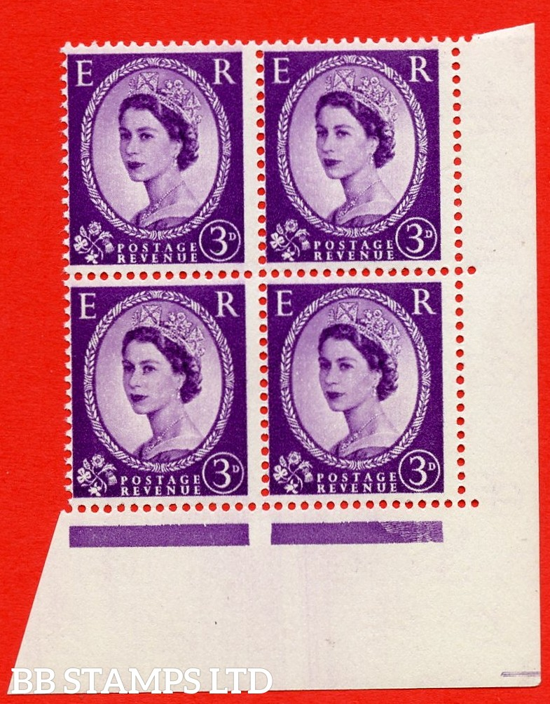 "SG. 575da. S70k. 3d Deep lilac. A superb UNMOUNTED MINT example. Right corner marginal postional Block of 4. From cylinder 41 no dot. Cream paper. With a phantom ""R""  first retouch ERROR. R.20/12 variety."
