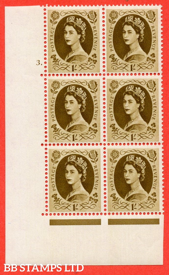 "SG S138. 1/ Bistre Brown  A superb UNMOUNTED MINT "" cylinder 3 dot "" control block of 6 with perf type A (E/I)."