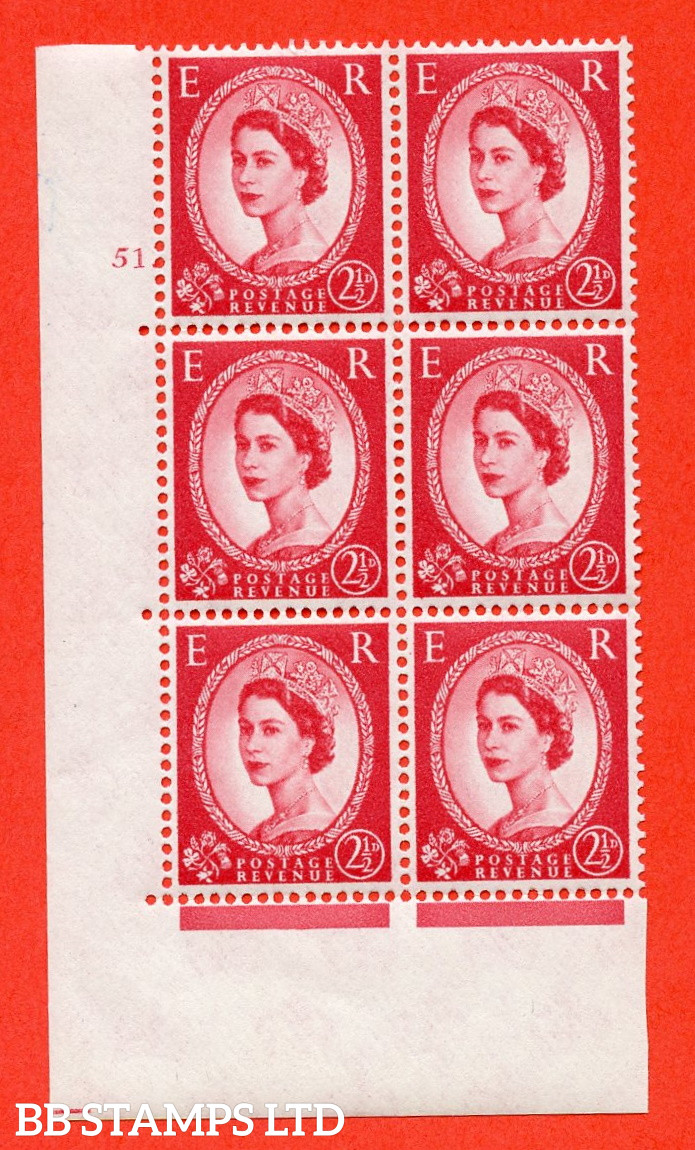 """SG. 574. S57. 2½d Carmine - red.Type II. A superb UNMOUNTED MINT """" cylinder 51 no dot """" control block of 6 with perf type A E/I. WHITE paper."""