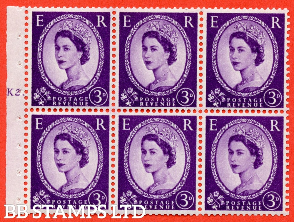 "SG. 545. SB90. 3d Deep Lilac. A fine UNMOUNTED MINT cylinder "" K2 T dot "" booklet pane of 6. Perf type (Ieb) with TRIMMED PERFS. Rough edge."