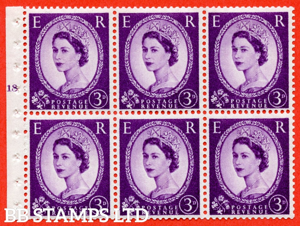 "SG. 575. SB93. 3d Deep Lilac. A fine UNMOUNTD MINT cylinder "" K18 T no dot "" booklet pane of 6. Perf type (I) with GOOD PERFS. Smooth edge. White paper."