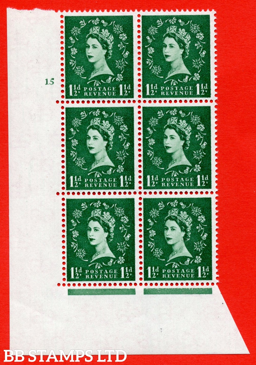 "SG. 572. S29. 1½d Green. A superb UNMOUNTED MINT "" cylinder 15 no dot "" control block of 6 with perf type A E/I. WHITE paper."