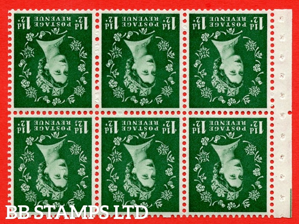 SG. 517wi. SB59a. 1½d green. A fine UNMOUNTED MINT. WATERMARK INVERTED. complete booklet pane of 6. Perf type (Iem) with Good perfs.