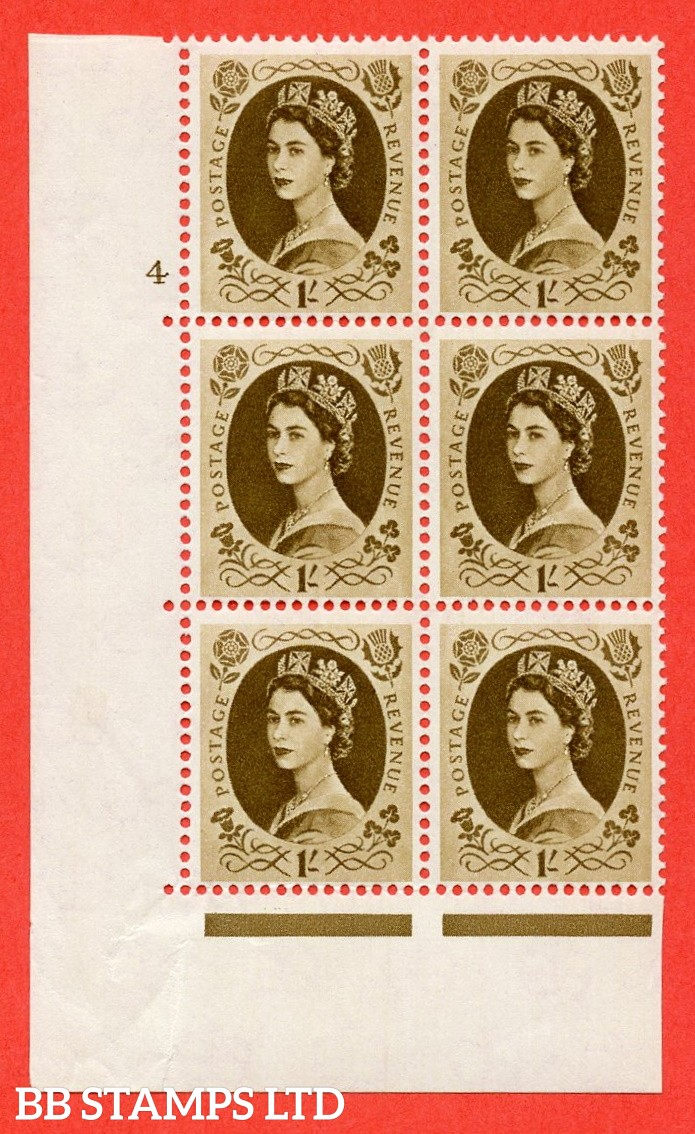 "SG S138. 1/ Bistre Brown  A superb UNMOUNTED MINT "" cylinder 4 no dot "" control block of 6 with perf type A (E/I)."