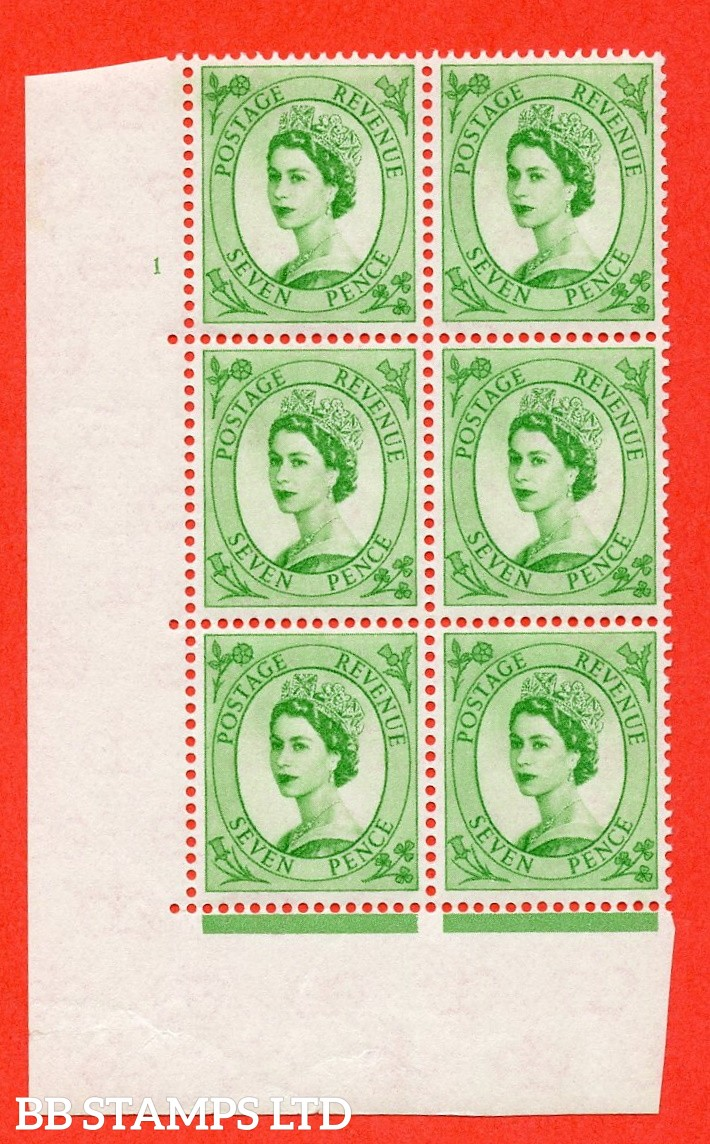 "SG S116. 7d Bright Green  A superb UNMOUNTED MINT "" cylinder 1 no dot "" control block of 6 with perf type A (E/I)."