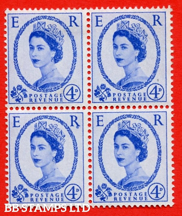 "SG. 546. S82c. 4d. Ultramarine. A superb MOUNTED MINT example block of 4. Variety. Dotted ""R"" (Cyl. 1 No dot, R.10/8)"
