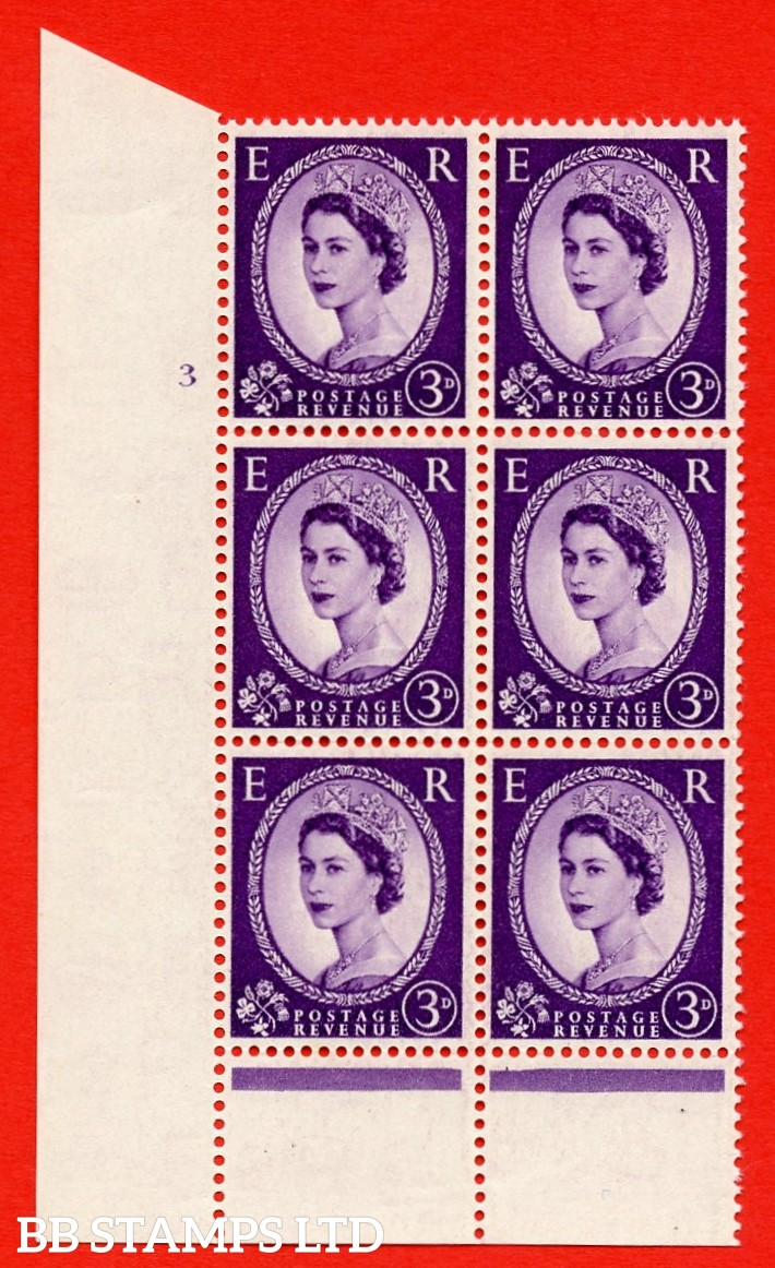"SG. 520. S67. 3d Deep Lilac. A superb UNMOUNTED MINT "" cylinder 3 no dot "" control block of 6 with perf type B I/P."