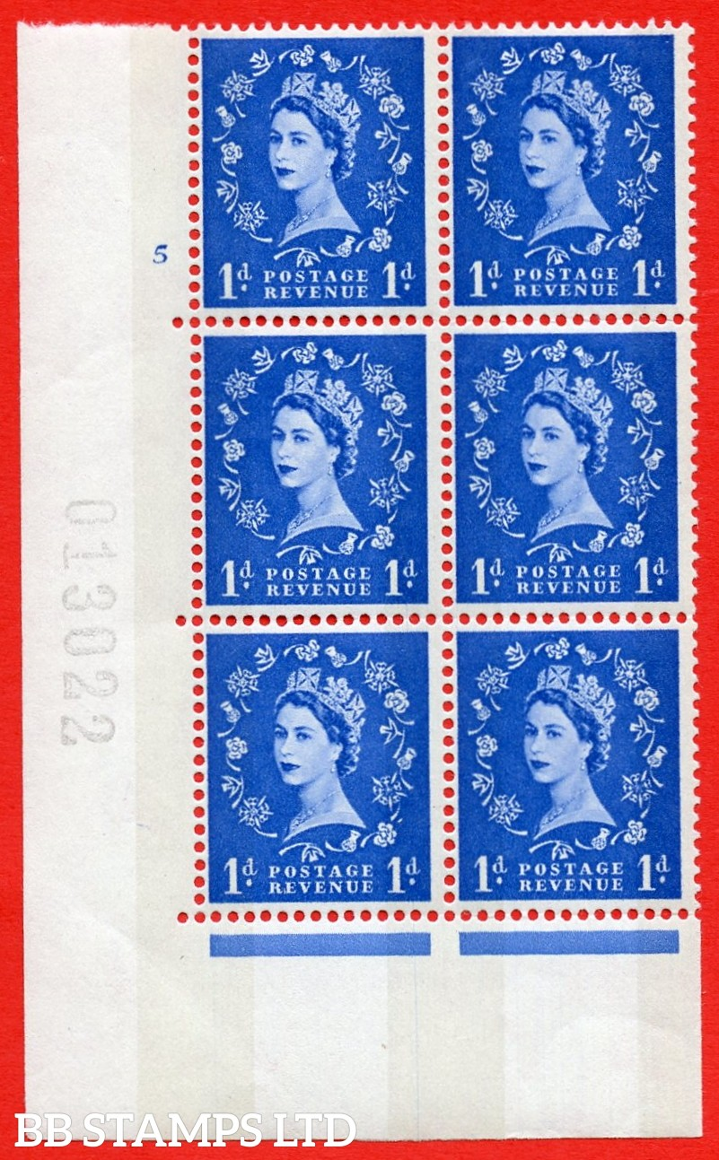 "SG.611. S24. 1d Ultramarine. A superb UNMOUNTED MINT "" cylinder 5 no dot "" control block of 6 with perf type A (E/I). violet Phosphor 9½mm Band."