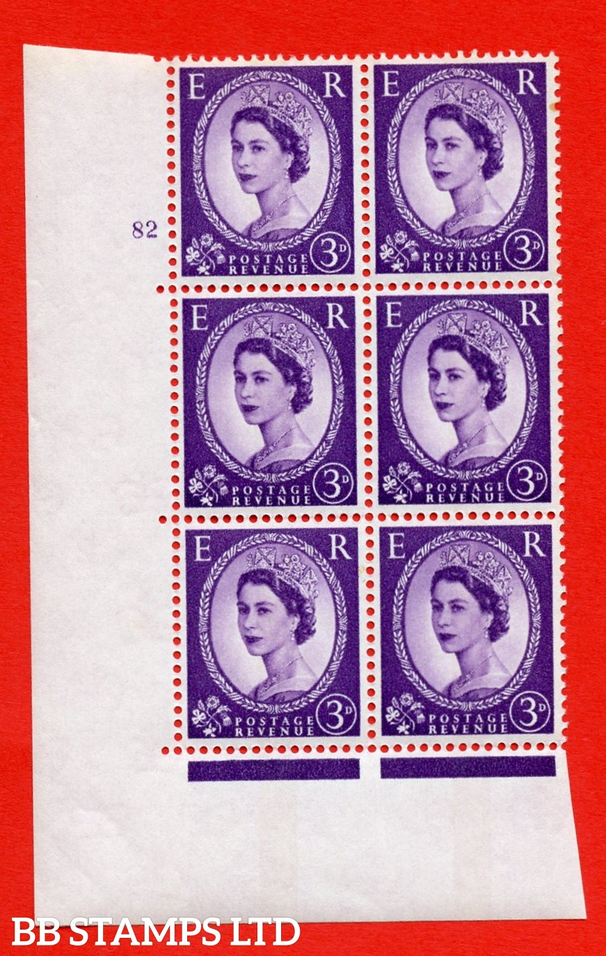 "SG.615ce. S79. 3d Deep Lilac. A superb UNMOUNTED MINT "" cylinder 82 no dot "" control block of 6 with perf type A (E/I). violet Phosphor 9½mm Band."