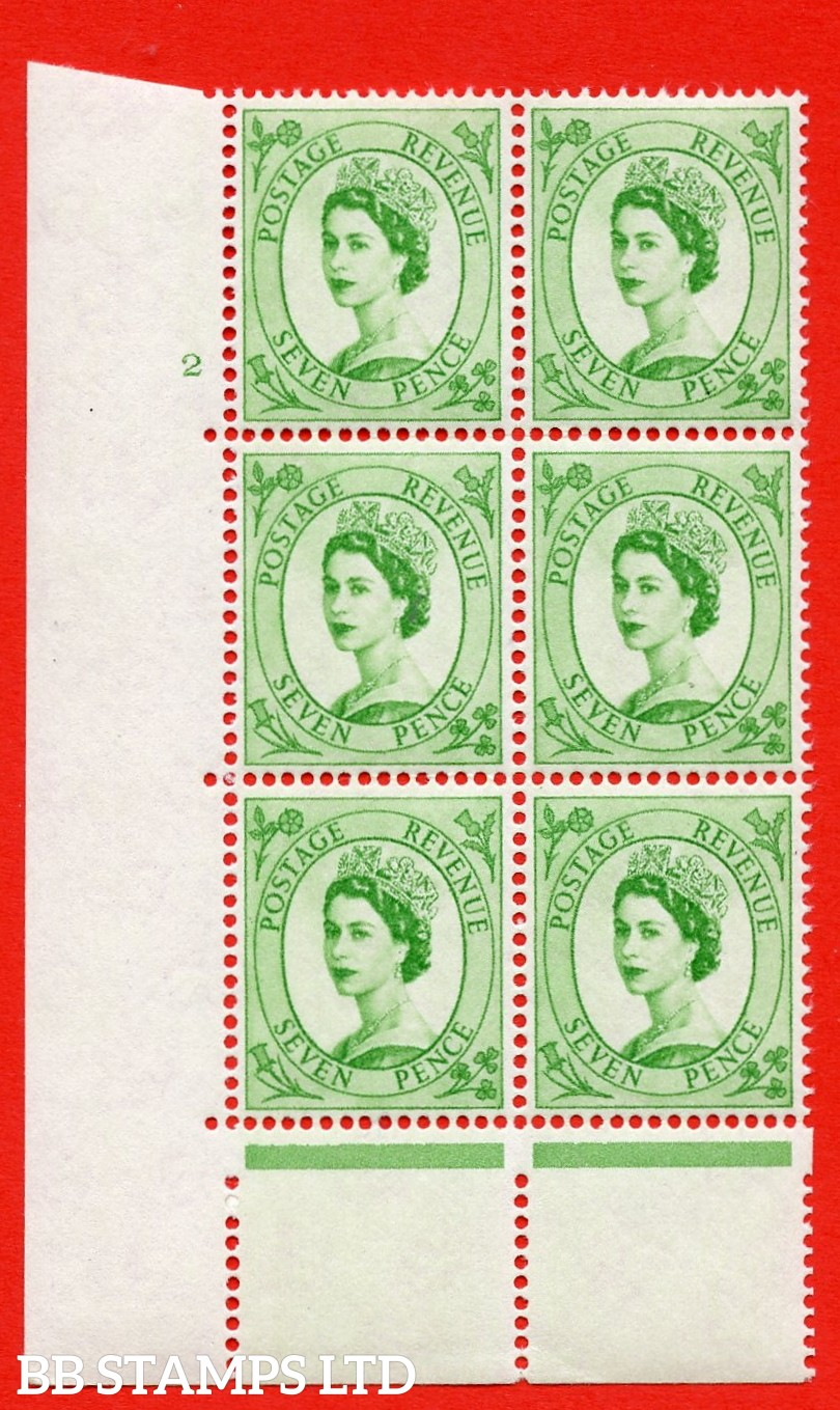 """SG S116. 7d Bright Green  A superb UNMOUNTED MINT """" cylinder 2 no dot """" control block of 6 with perf type A (E/I)."""