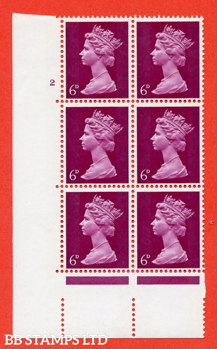 """SG. 736. U18. 6d bright reddish purple  A superb UNMOUNTED MINT """" cylinder 2 no dot """" control block of 6 with perf type A E/I. PVA gum. Head A. Variety two coloured lines cross base of diadem, one extending in curves through the hair (R.18/1)."""