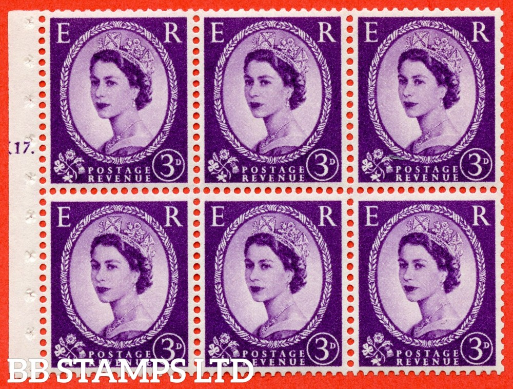 "SG. 575. SB92. 3d Deep Lilac. A fine mounted mint cylinder "" K17 T dot "" booklet pane of 6. Perf type (Ieb) with TRIMMED PERFS. Smooth edge. Cream paper."