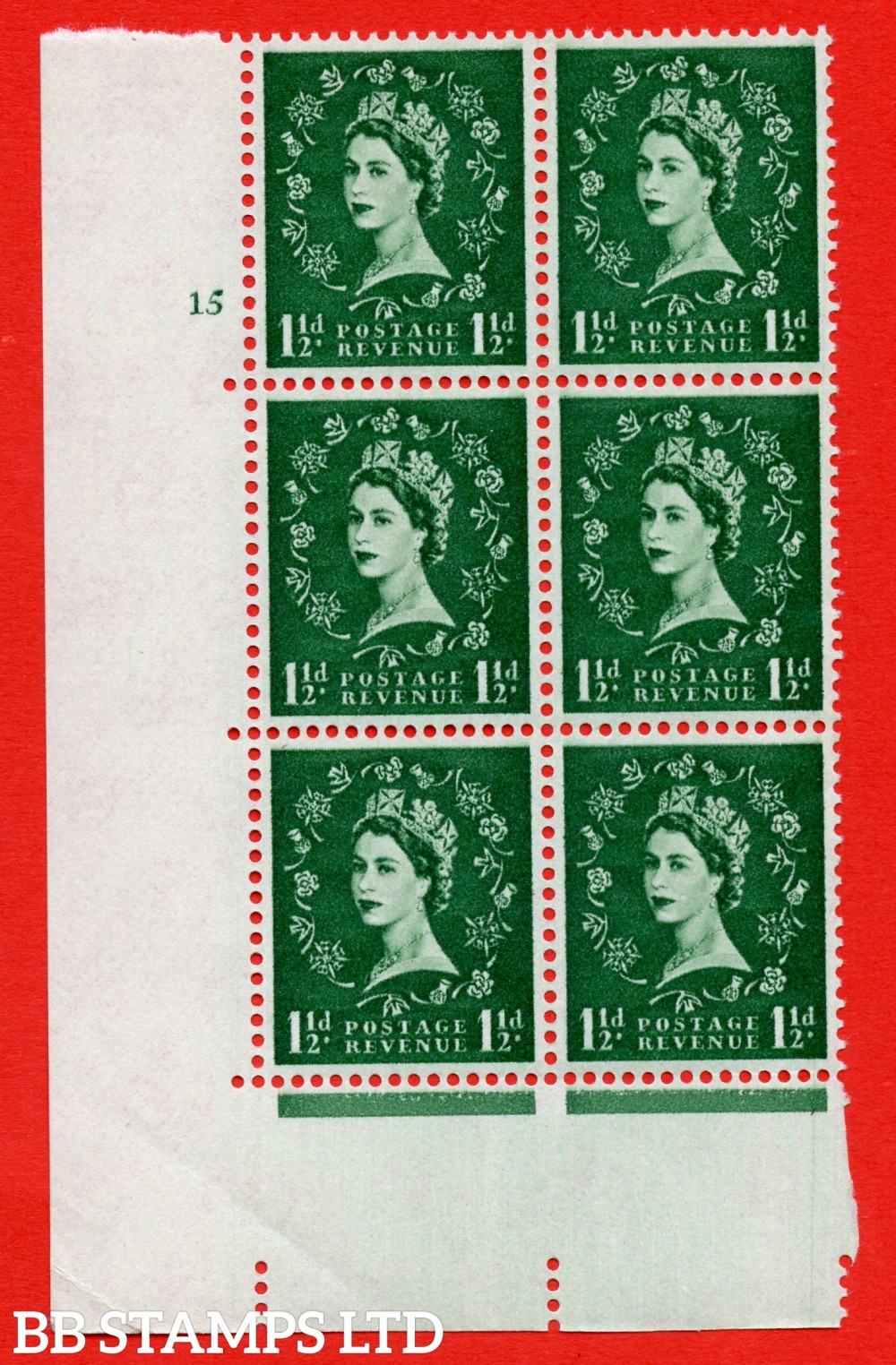 """SG. 572. S28. 1½d Green. A superb UNMOUNTED MINT """" cylinder 15 no dot """" control block of 6 with perf type A E/I. CREAM paper."""