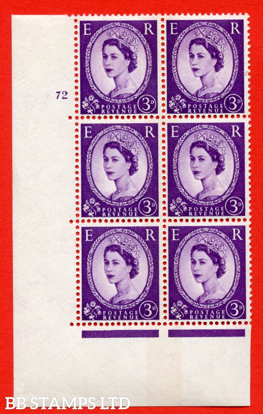 """SG.615c/615ccea. S78/a. 3d Deep lilac. A superb UNMOUNTED MINT """" cylinder 72 no dot """" control block of 6 with perf type A (E/I). violet Phosphor 8mm Band."""